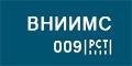 Лаборатория 009 является структурным подразделением ФГУП «ВНИИМС»